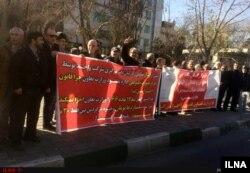 تجمع گروهی از اعضای پروژه های سپیدار ۲ و ۳ و سهیل، در مقابل وزارت تعاون، کار و رفاه اجتماعی