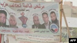 Mısır'da Seçim Sonuçları Bu Gece Açıklanacak