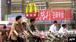 Չինաստանի առևտրային պատվիրակությունը բանակցություններ է անցկացնելու Վաշինգտոնում