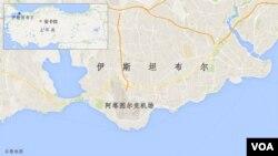 发生爆炸的土耳其国际机场的地理位置(谷歌地图)