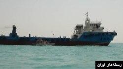 Iran Tanker Persian Gulf
