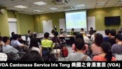 數十人參與探討普教中成效的座談會