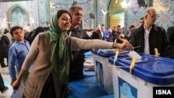 Pemilu 2016 di Iran