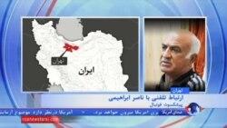 تحلیل ناصر ابراهیمی از کیفیت لیگ برتر