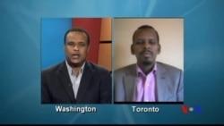 Falanqeyn: Mustaqbalka Al-Shabaab