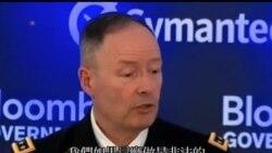 2013-10-31 美國之音視頻新聞: 國安局否認進入谷歌與雅虎服務器