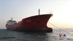 南韓:被扣押懸掛香港旗的船隻向北韓轉移石油