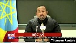 아비 아흐메드 에티오피아 총리가 지난 5일, 티그라이주에 군병력을 보냈다고 발표하고 있다.