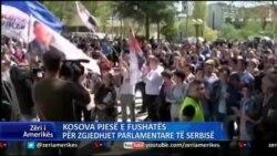 Politikanët serbë, fushatë në Kosovë