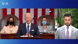 Реакции на первое выступление Байдена в Конгрессе