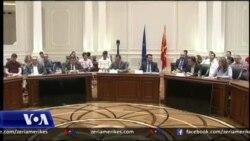 Ligji për përdorimin e gjuhëve në Maqedoni