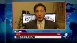 VOA连线: 2016香港立法会选举星期天登场 选情战况激烈