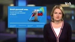 Сколько на самом деле россиян уезжает из страны?