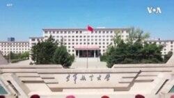 US China Tensions -- USAGM