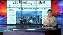 7 Ağustos Amerikan Basınından Özetler