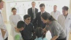 2012-05-17 粵語新聞: 陳光誠將在兩星期內拿到護照