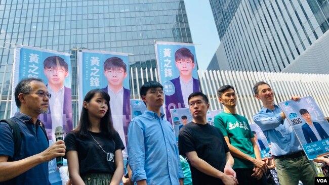 香港众志秘书长黄之锋2019年9月28日宣布参选区议员(美国之音鸣笛拍摄)