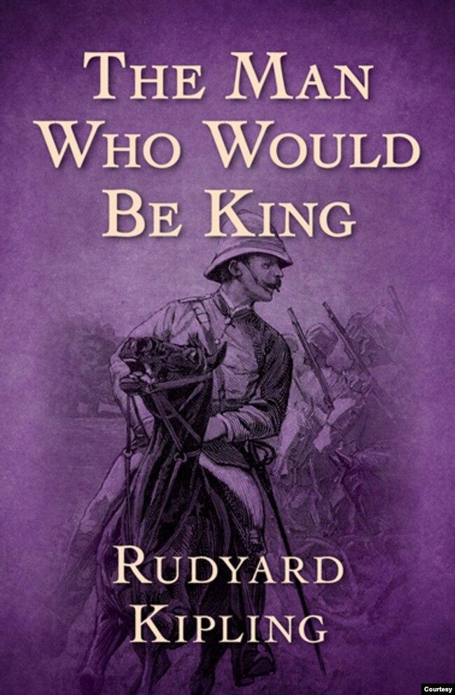 ناول کے راوی خود رڈیارڈ کپلنگ تھے لیکن انہوں نے کہیں بھی اپنا نام ظاہر نہیں کیا۔