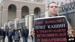 Rusiyada daha bir jurnalistə hücum edildi