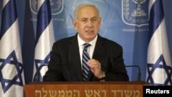 ທ່ານ Netanyahu ນາຍົກລັດຖະມົນຕີອີສຣາແອລ