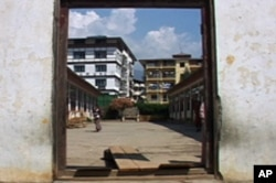 Entrance to the Changbandgu Primary School, Thimphu