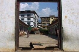 Entrance to the Changbandgu Primary School, Thimphu