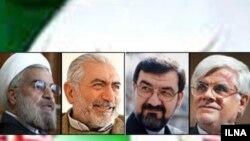 Ứng cử viên tổng thống Iran