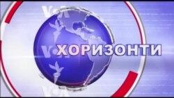 Изборите и начините на гласања во САД и во Македонија