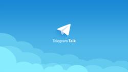 """""""Telegram"""" - jihodchilarning eng ommaviylashgan aloqa vositasi"""