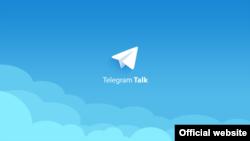 لوگوی شبکه ارتباطی تلگرام
