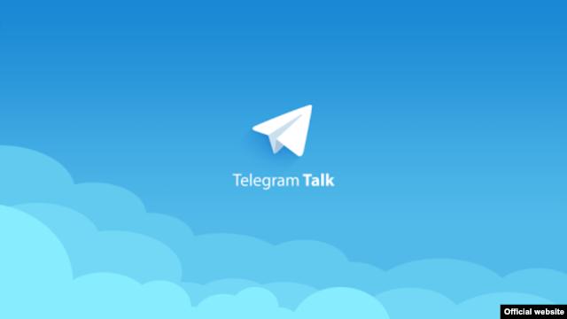 کانال+تلگرام+صدای+آمریکا