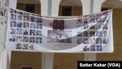 د سترې محکمې مشر قاضي ثاقب نثار وايي، دغه ناوړه پېښې د بلوچستان بار معذوره کړی دی.