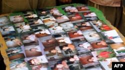 جاوید اقبال کے مکان سے ملنے والی بچوں کی تصاویر