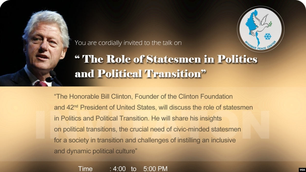 politician vs statesman Politician vs statesman essays: over 180,000 politician vs statesman essays, politician vs statesman term papers, politician vs statesman research paper, book reports 184 990 essays, term and research.