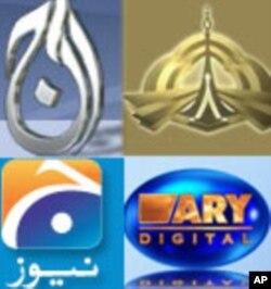 پاکستانی صحافیوں کی مشکلات