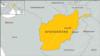 Nữ cảnh sát hàng đầu Afghanistan bị bắn chết