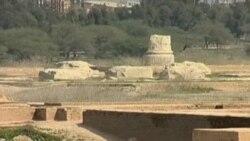 محوطه باستانی شوش خوزستان در فهرست میراث جهانی یونسکو ثبت شد