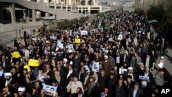 伊朗德黑兰的支持政府民众游行(2018年1月5日)