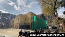 د پارک سینما د کابل ښار په شهر نو پارک کې ده چې اویا کاله مخکې جوړه شوې ده