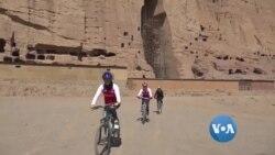 Bamiyan ေဒသ အမ်ဳိးသမီးလြတ္လပ္ခြင့္ အနာဂတ္