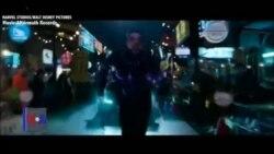 سپر ہیرو فلم بلیک پینتھر