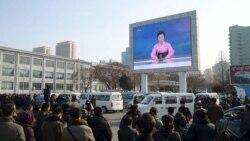 [뉴스 풍경] 북한 4차 핵실험 후 탈북자들 반응