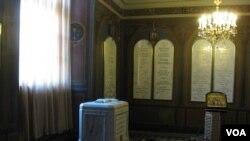 聖彼得堡彼得保羅大教堂中末代沙皇尼古拉二世和家人的安葬地。