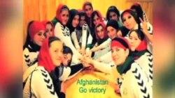 حدیثه ولی عضو تیم ملی فوتبال افغانستان