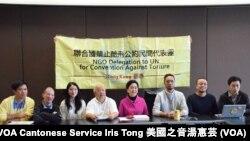 香港多個民間團體及政黨舉行聯合記者會回應聯合國禁止酷刑委員會報告 (攝影﹕美國之音記者湯惠芸)