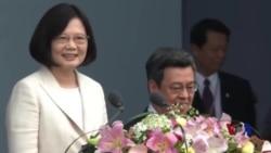 北京街访:大陆民众谈蔡英文就任总统(节略版)