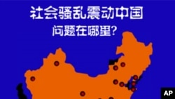 توقیف 1200 تن در چین
