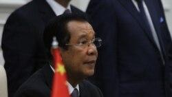 ကမ္ဘောဒီးယားဝန်ကြီးချုပ် အနားယူဖို့ မဟာဗျူဟာချ ပြင်ဆင်နေ
