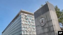 Sede de la OMS en Ginebra, Suiza.