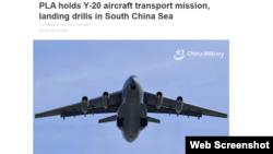 Trang Global Times loan tin về việc máy bay quân sự Y-20 làm nhiệm vụ ở Nam Sa. Photo Global Times.